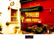 ラジョエルのカフェ